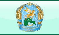 Протокольное решение земельной комисcии об итогах конкурса состоявшийся 14 декабря 2020 года